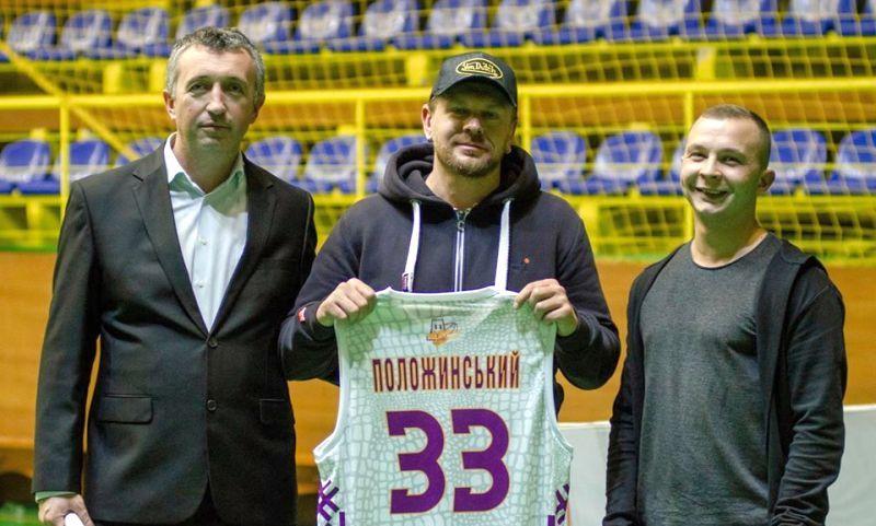 Олександр Положинський написав гімн для БК Старий Луцьк: відео