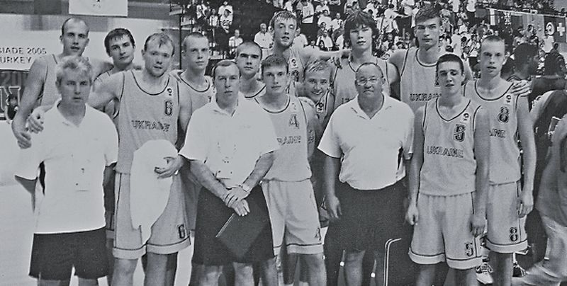 Баскетбол України: міжнародні змагання