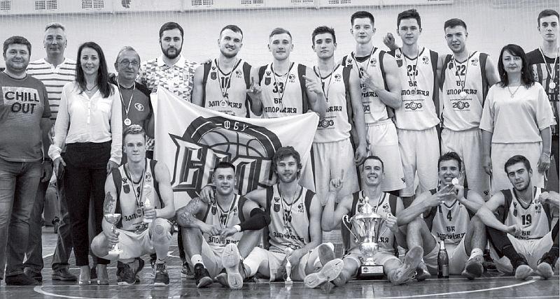 Баскетбол України: суддівство та студентський баскетбол