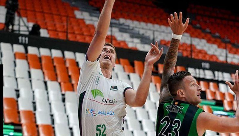 Команди Геруна та Пустового перемогли в чемпіонаті Іспанії