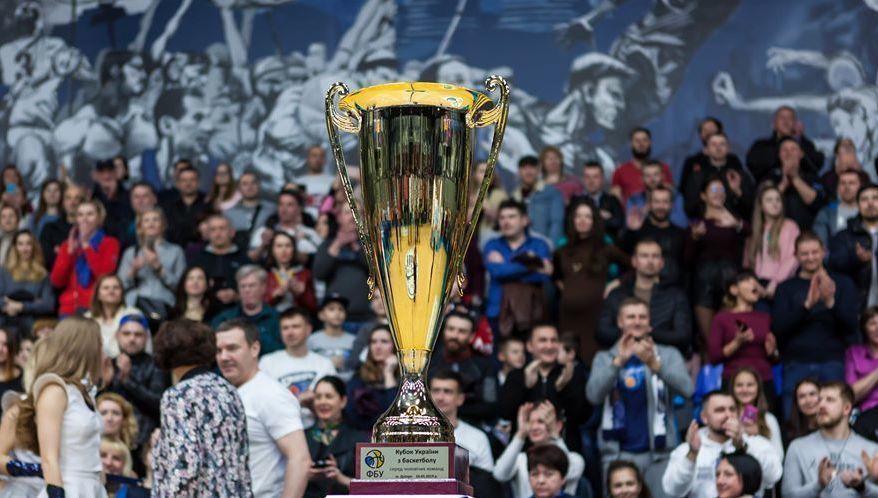 Офіційний баскетбольний сезон в Україні стартуватиме на початку жовтня Фіналом чотирьох Кубка України