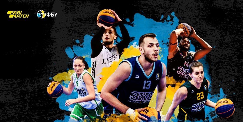 Визначено учасників першого туру чемпіонату України 3х3. Оприлюднено повний календар змагань