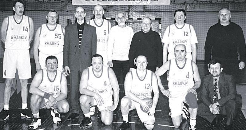 Баскетбол України: завзяття ветеранів