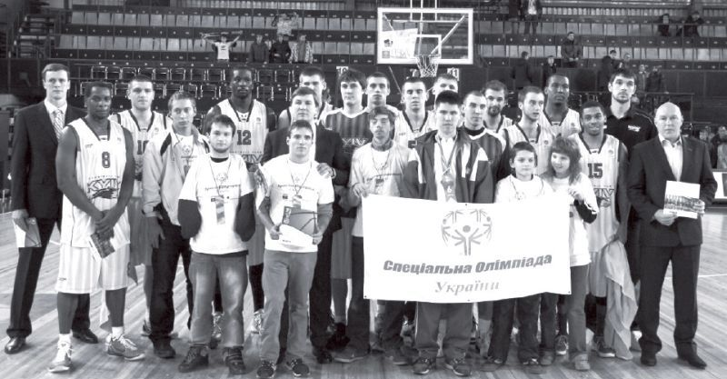Баскетбол України: спеціальна олімпіада та гра на візках