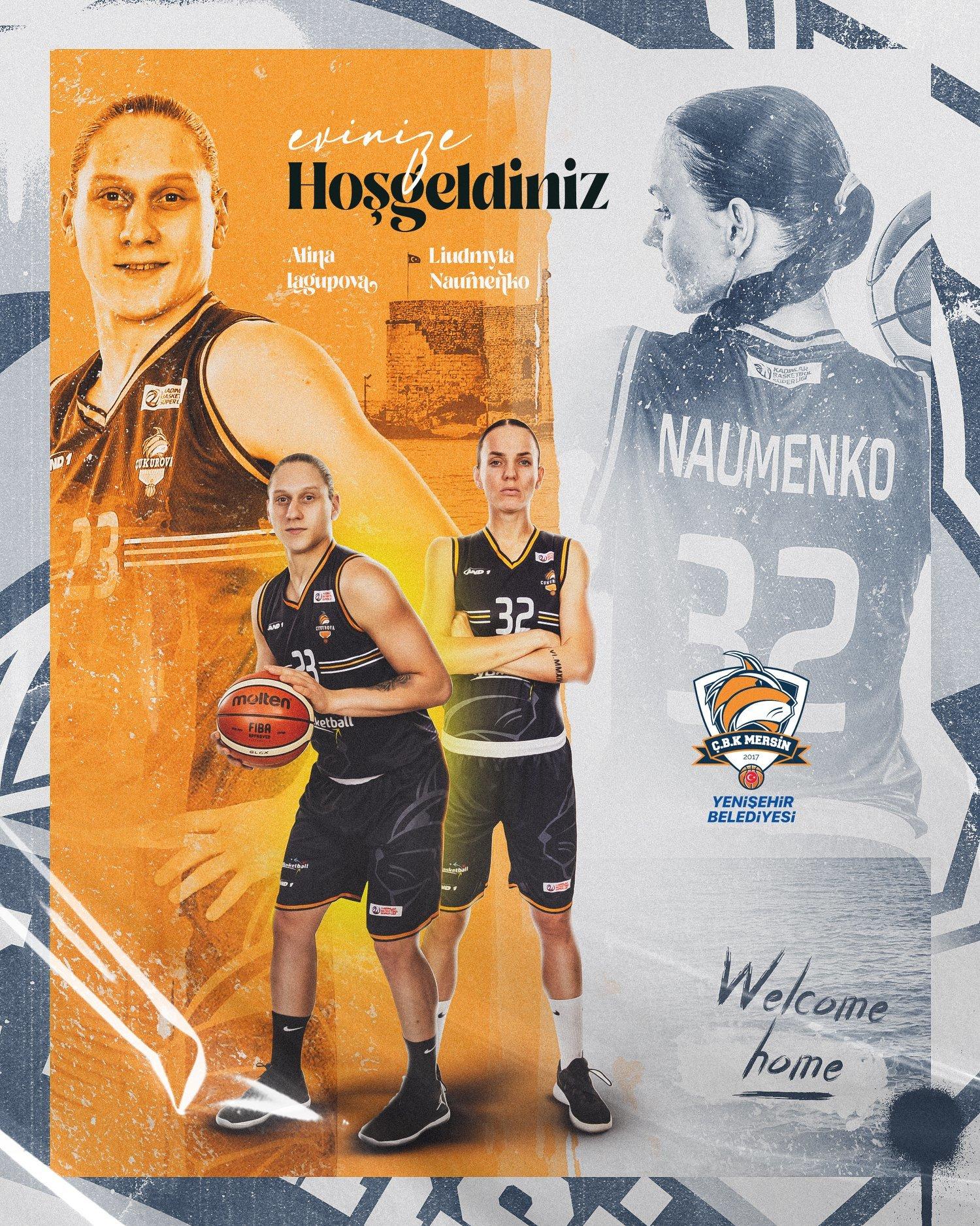 Аліна Ягупова та Людмила Науменко залишаються в чемпіонаті Туреччини