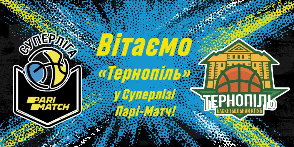 http://i.fbu.kiev.ua/1/34732/16b903ca-18fb-4648-93ca-fe4e9ad44132.png