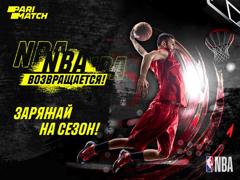 Екстремальний «похід» Леброна і виступ українця в «міхурі»: п'ять причин стежити за рестартом сезону НБА в Орландо