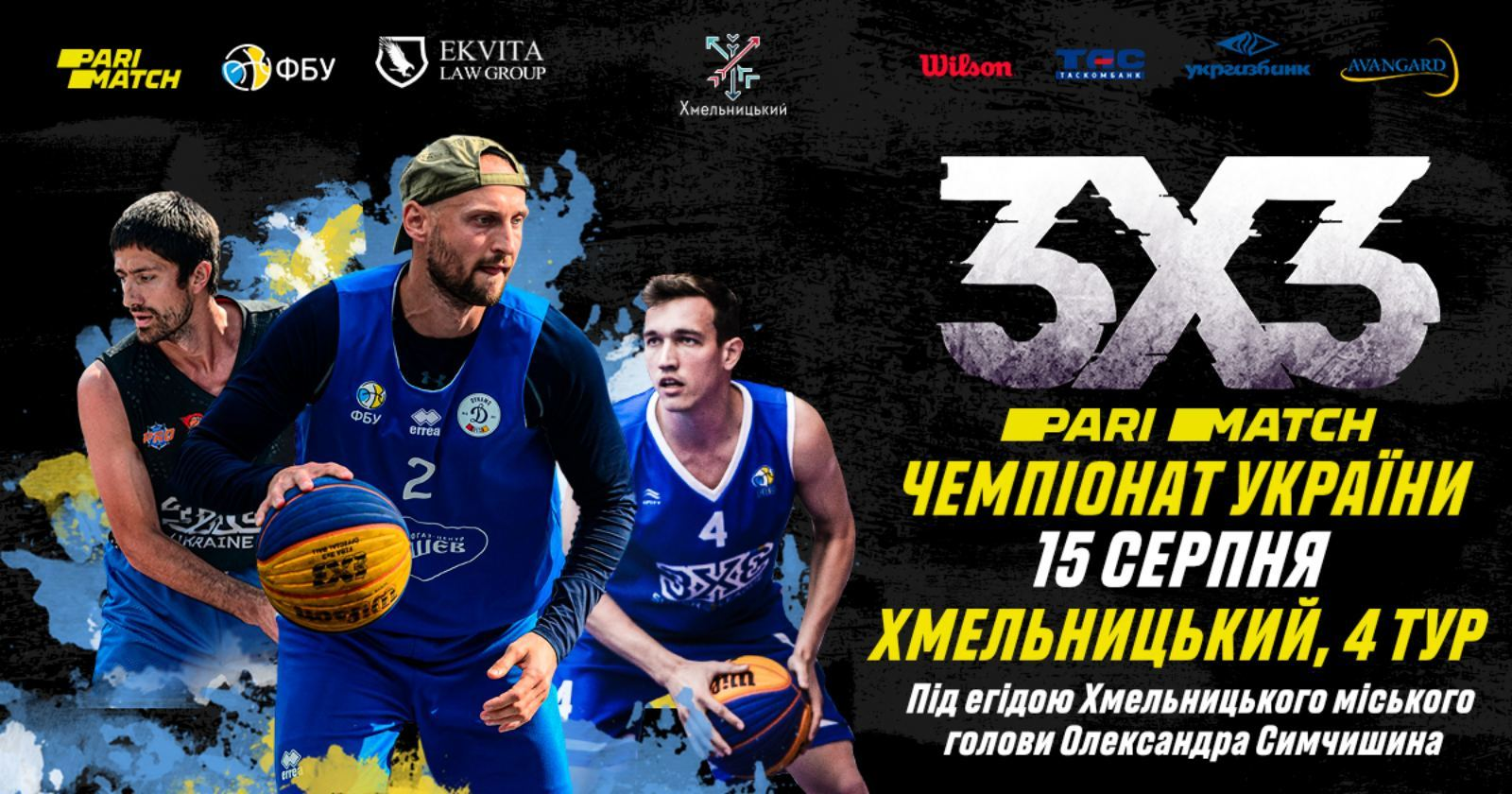 Тур у Хмельницькому - останній шанс для команд вибороти путівку у Суперфінал чемпіонату України 3х3