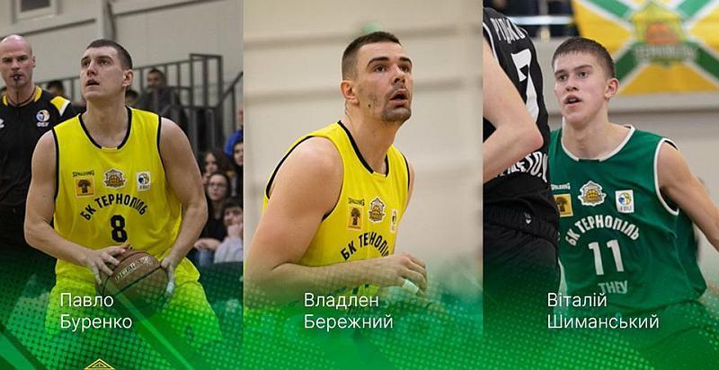 Тернопіль підписав новачка та трьох гравців минулого сезону