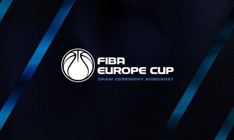 Кубок Європи ФІБА: відео жеребкування