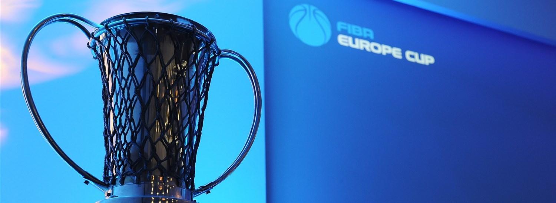 Кубок Європи ФІБА: Київ-Баскет та Прометей отримали суперників