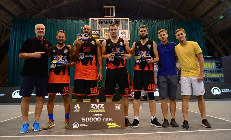 Визначено переможців фінального туру чемпіонату України 3х3