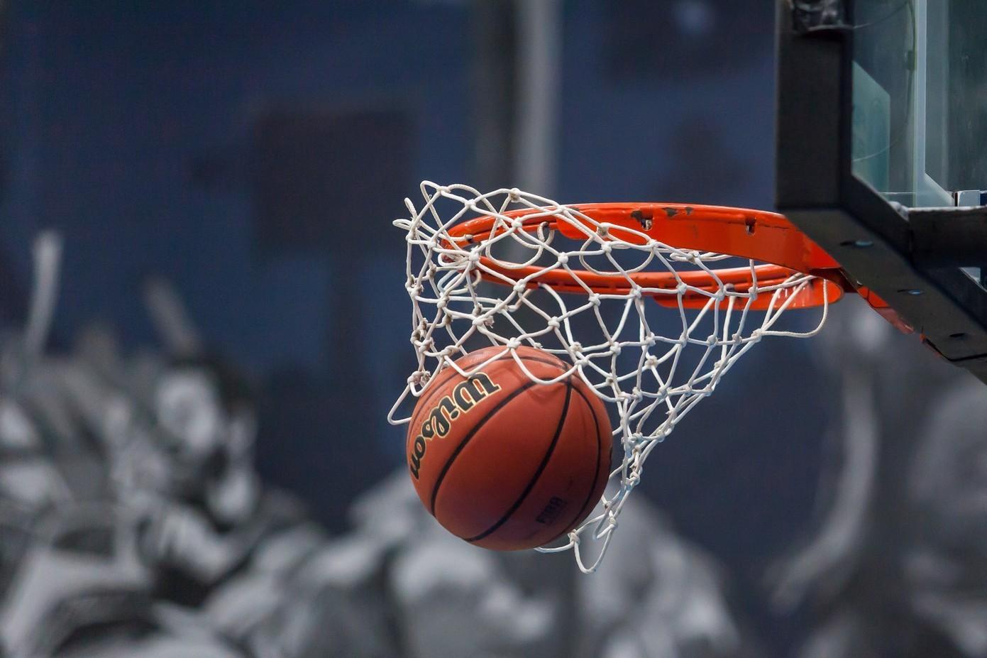 Лист Федерації баскетболу Дніпропетровщини