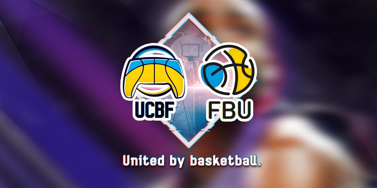 ФБУ та федерація кібербаскетболу України готують серію національних чемпіонатів