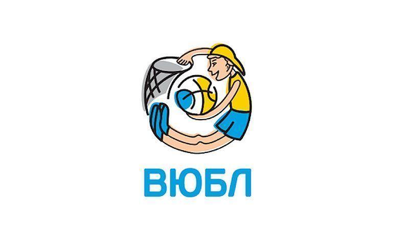Кубок ВЮБЛ: розклад етапів 18-20 вересня
