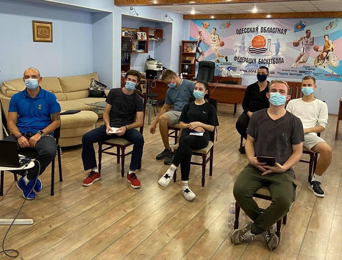В Одесі відбувся семінар з підготовки арбітрів категорії В