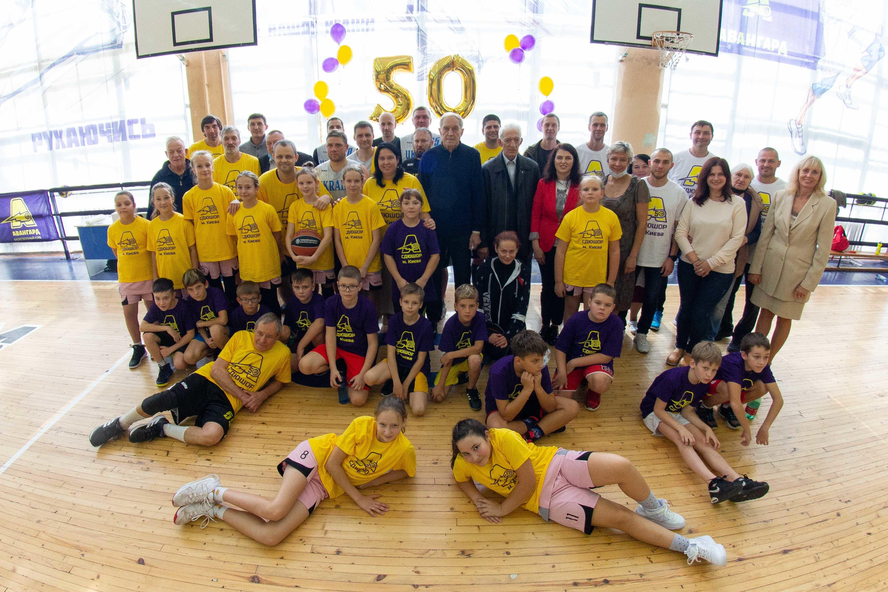 В Києві відсвяткували 50-річний ювілей баскетбольної школи олімпійського резерву