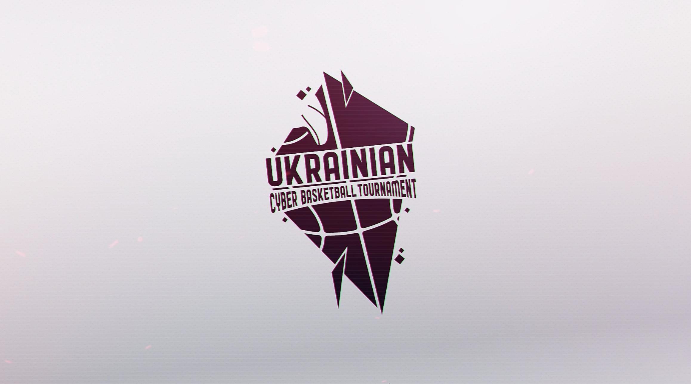 Оберіть найкращі моменти UA Cyber Basketball Tournament