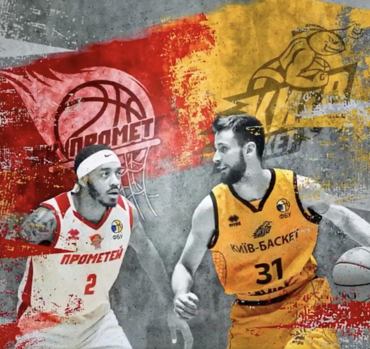Центральний матч тижня: супербитва Прометея та Київ-Баскета в Кам'янському