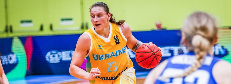 Капітан збірної України Ягупова претендує на титул MVP