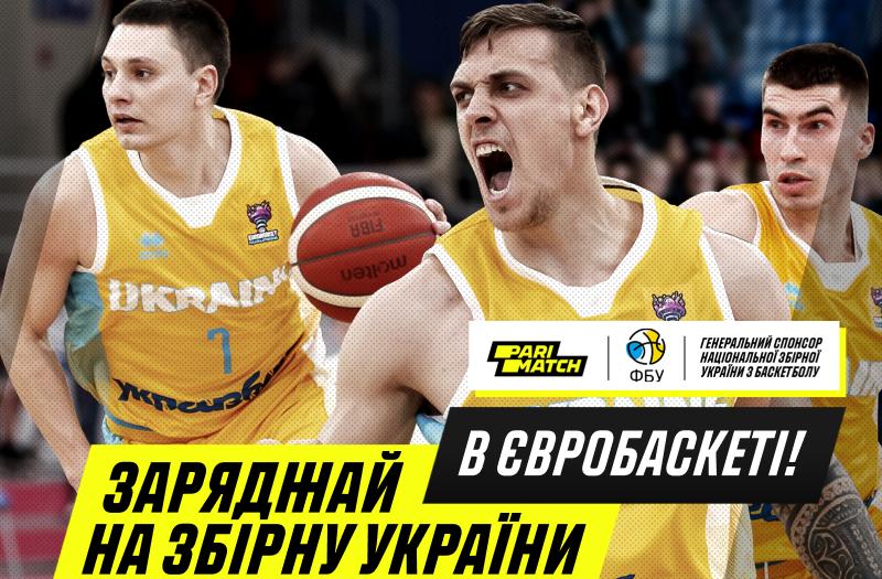 Дивіться матчі збірної України в прямому ефірі на XSPORT