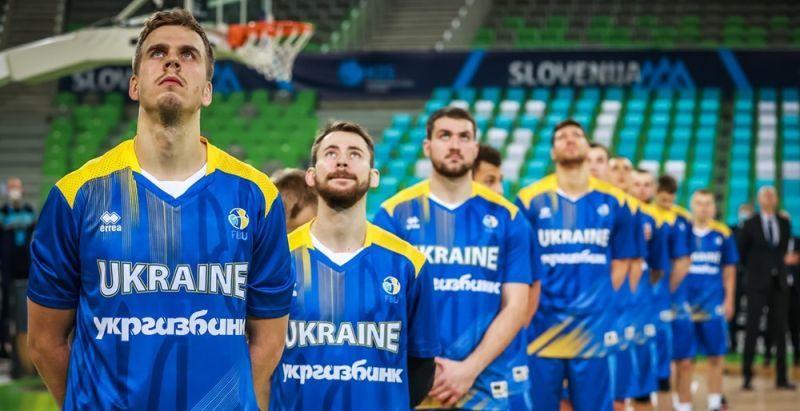 Україна зіграє проти Австрії: анонс матчу відбору на Євробаскет-2022