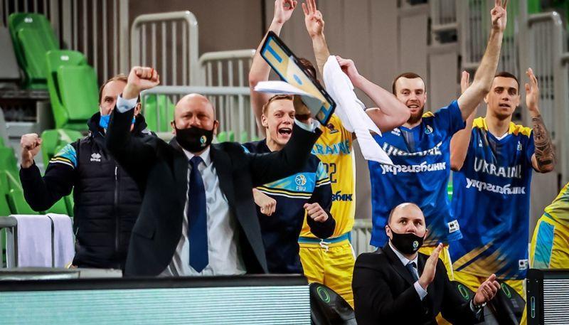 Збірна України гарантувала місце на ЄвроБаскеті-2022: турнірне становище