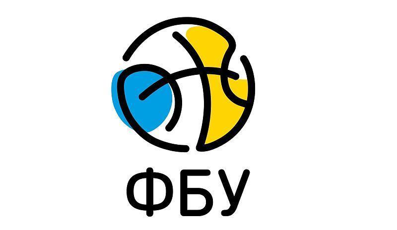 Визначено дату відновлення баскетбольного сезону в Україні після новорічних свят