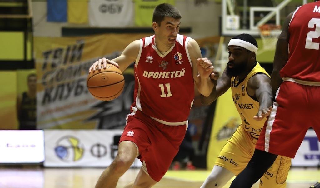 Центральний матч тижня в столиці: фотогалерея гри Київ-Баскет - Прометей