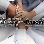 Відродження клубів і членські внески: старт чемпіонату України