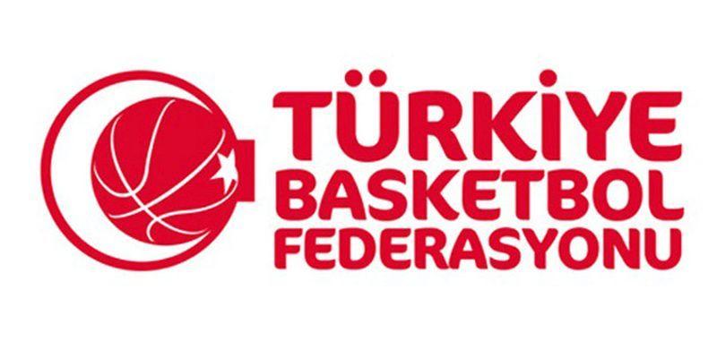 У Туреччині скасували розіграш національного Кубка
