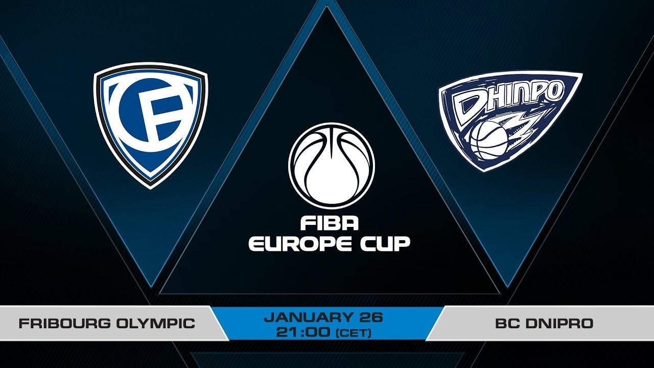 Фрібург – Дніпро: онлайн відеотрансляція Кубка Європи ФІБА