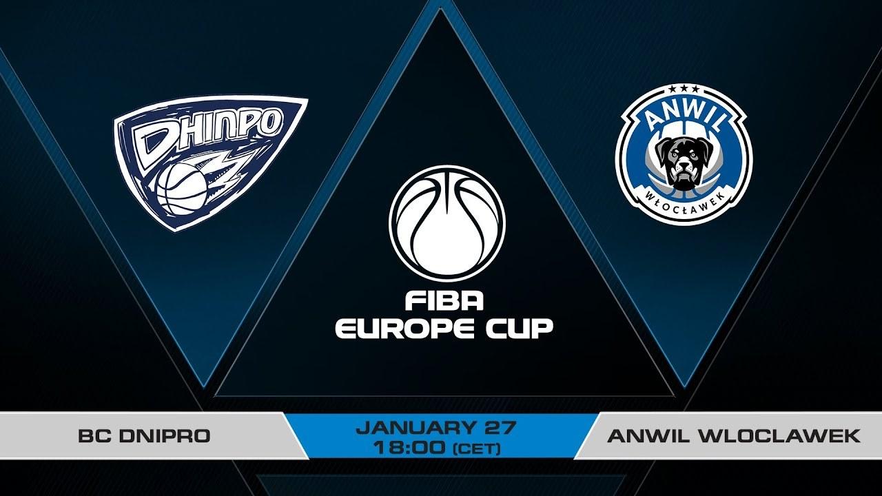 Дніпро – Анвіл: онлайн відеотрансляція Кубка Європи ФІБА