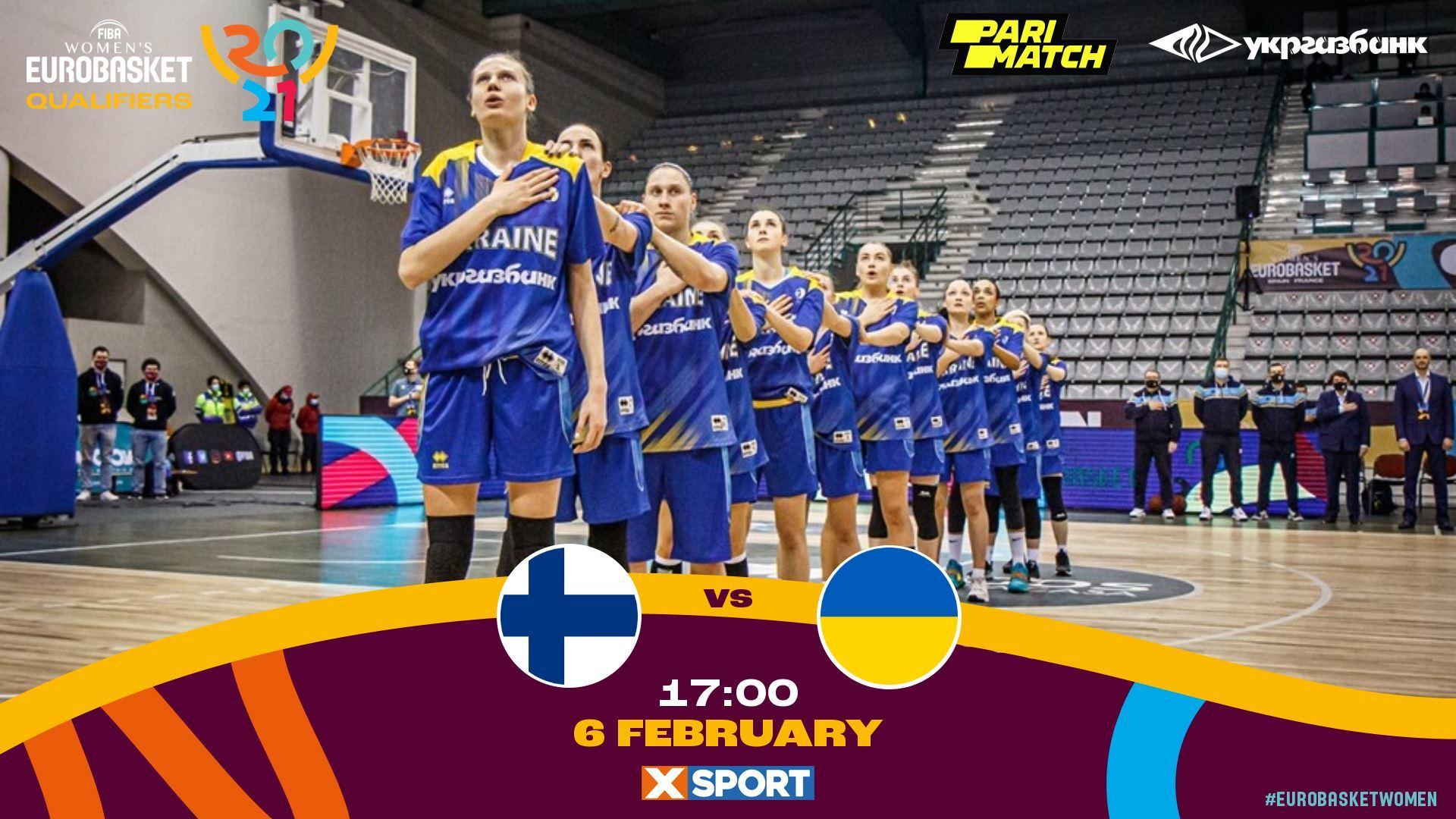 Збірна України зіграє останній матч відбору на Євробаскет-2021