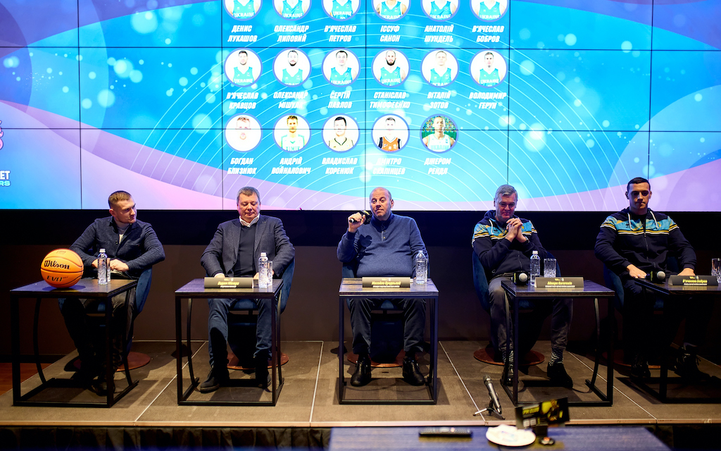 Чоловіча збірна України готується до заключних домашніх матчів відбору на Євробаскет. Пресконференція