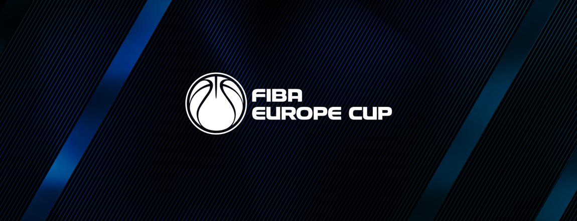 Визначено місця проведення 1/8 та чвертьфіналів Кубка Європи ФІБА