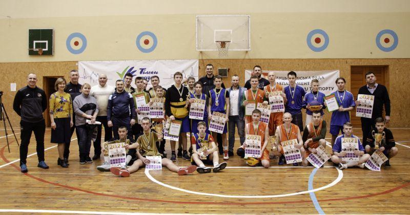 У Луцьку відбувся турнір з баскетболу 3х3 серед шкільних команд