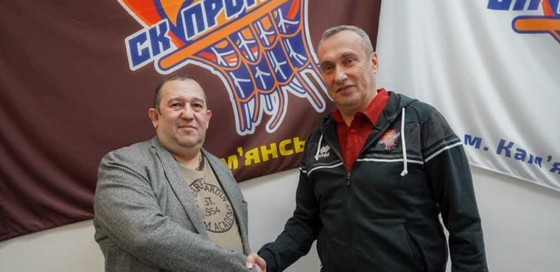 У Кам`янському презентували нового тренера Прометея