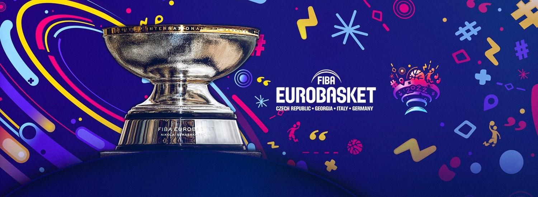 ЄвроБаскет-2022: відео жеребкування