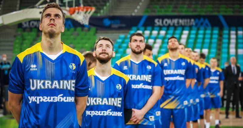 Збірна України отримала суперників по чемпіонату Європи