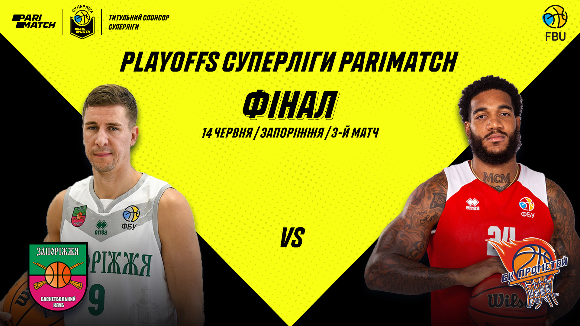 Анонс третього матчу фіналу Суперліги Паріматч: Запоріжжя приймає Прометей