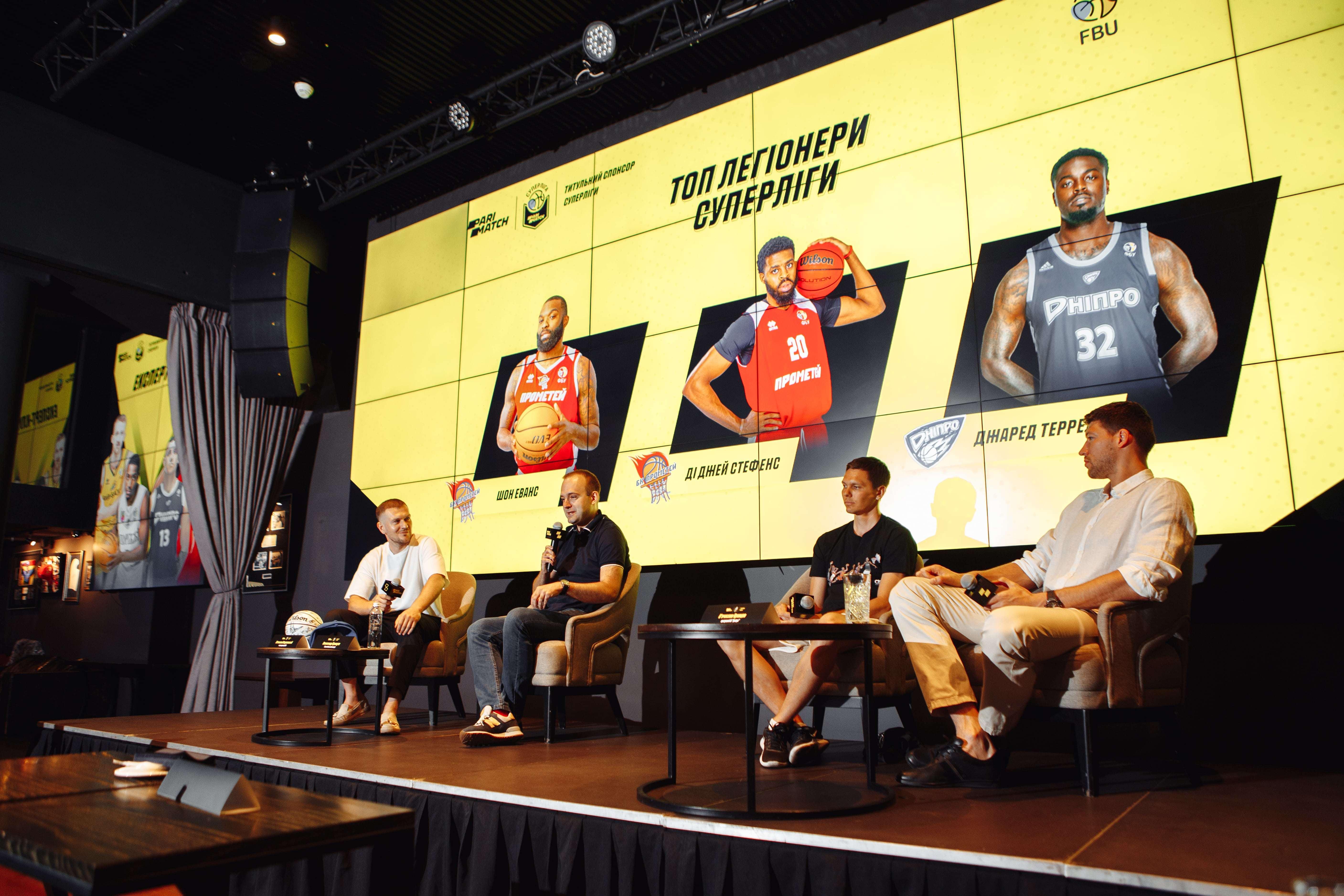Підсумки сезону Суперліги та збірні 3х3: український баскетбол — головна тема експерт-клубу у PM Hall