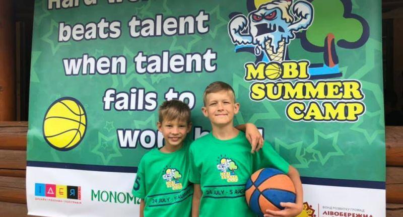 На Закарпатті відбудеться Mobi Summer Camp