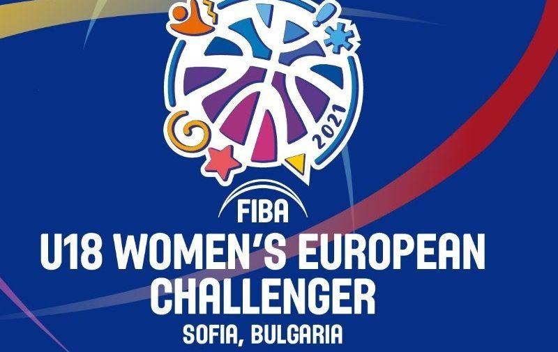 Жіноча збірна України U-18 стартує на Єврочеленджері: розклад матчів