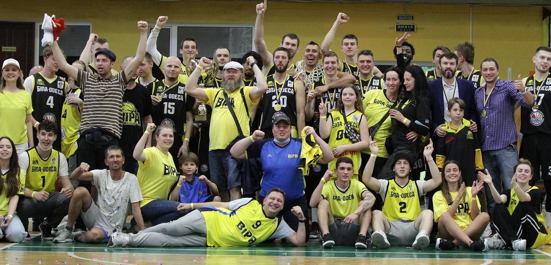 БІПА-Одеса запрошує на перегляд баскетболістів