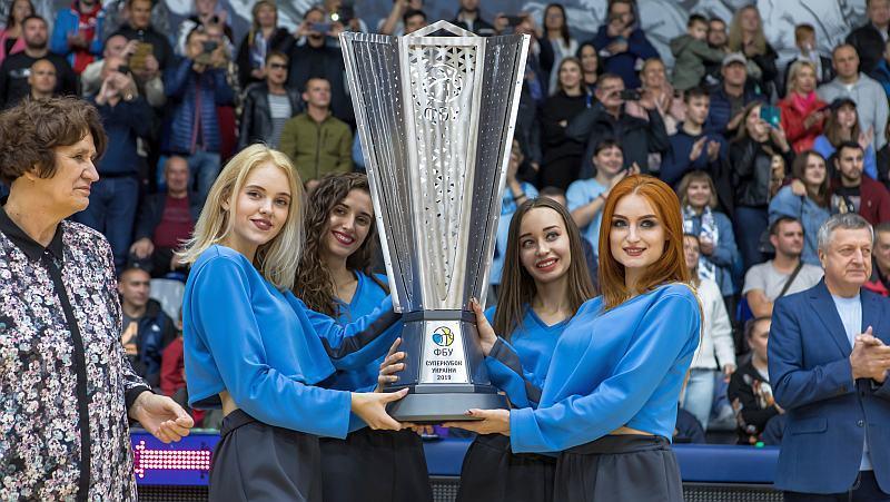 Суперкубок України повертається: 22 вересня у Києві новий розіграш