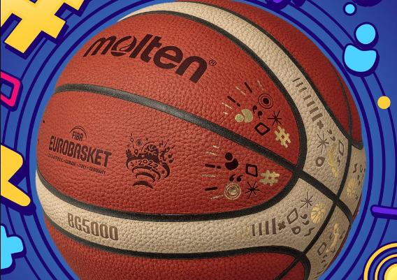 Представлено офіційний м'яч ЄвроБаскету-2022