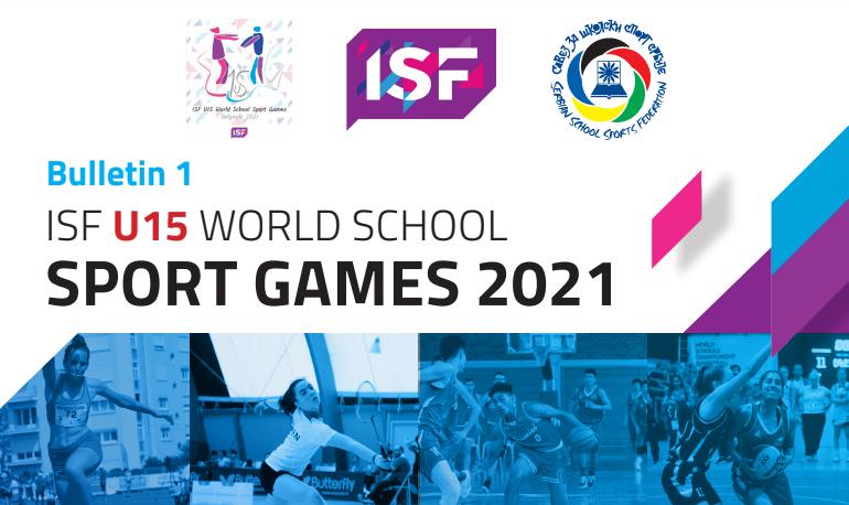 Українські баскетболісти візьмуть участь у Всесвітніх учнівських спортивних іграх