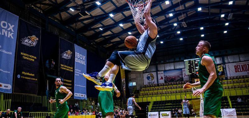 Передсезонний турнір у Києві: онлайн відеотрансляція 12 вересня