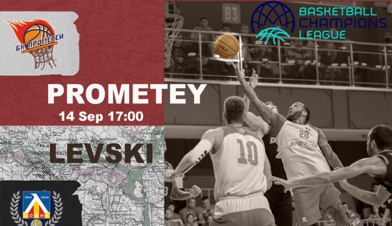 Левськи – Прометей: онлайн відеотрансляція Ліги чемпіонів